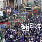Baltimore Ravens Football Game